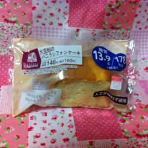 daizuko-vanilla-chiffon-cake