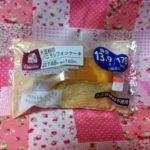 糖質制限ダイエットの味方、大豆粉バニラシフォンケーキ