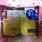 ブランのチーズ蒸しケーキ~北海道産クリームチーズ~を食べてみました。