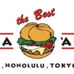 ハワイ生まれのバーガーショップ!クアアイナのカロリーとは?