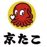 京たこでダイエット!