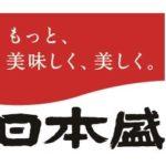 老舗酒造「日本盛」樽で育てた自然発酵「酵素サプリメント」で痩せ体質へ!
